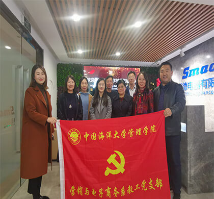 Smad electric appliance have a meeting with UOC academic